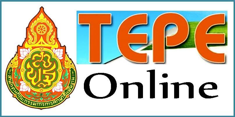 https://sites.google.com/a/esdc.go.th/sookhanan/home/bt_tepe_online.jpg